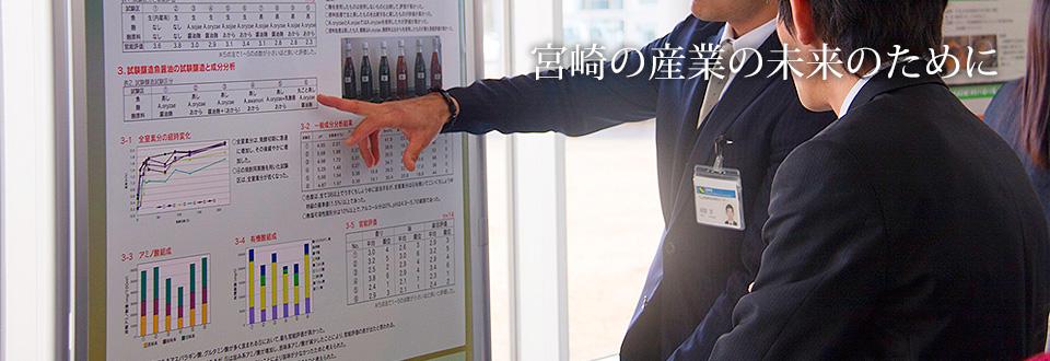 年度 任用 職員 県 会計 宮崎